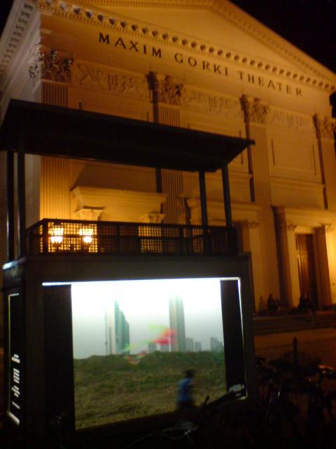 gorki-theater.JPG