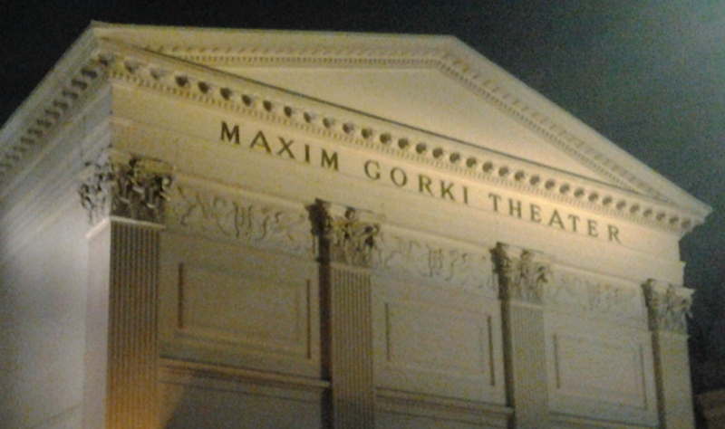 maxim-gorki-theater_nov-2012.jpg