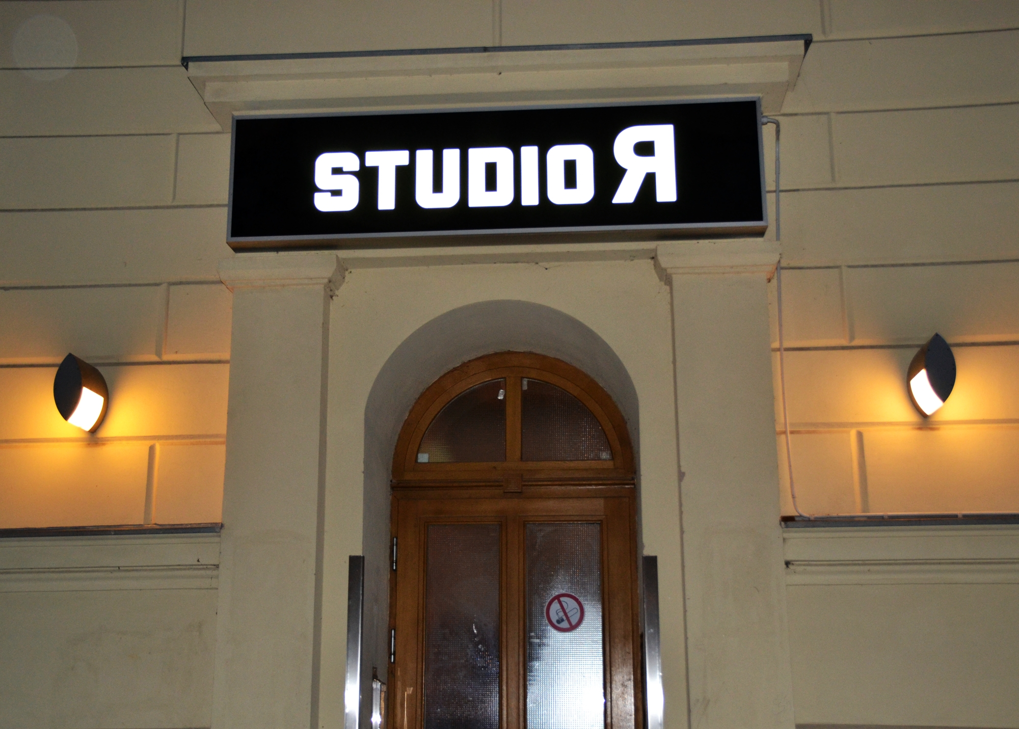 Das neue STUDIO Я am Maxim Gorki Theater - Foto: St. B.