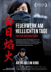 FeuerwerkAmHelllichtenTage_Plakat