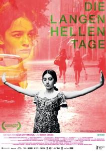 (c) Indiz Film