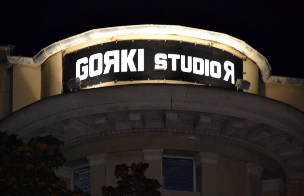 Maxim-Gorki-Studio Я  - Foto: St. B.