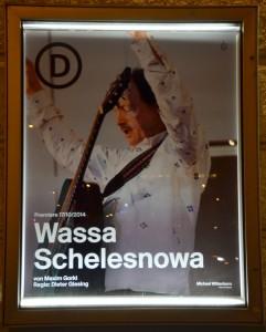 Wassa Schelesnowa_Schaukasten Deutsches Schauspielhaus HH_Nov. 2014