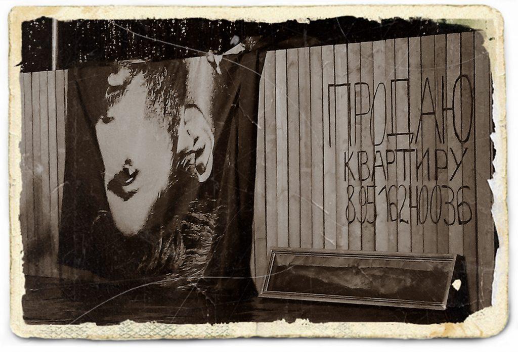 Die Brüder Karamasow_Volksbühne_Szenenbild Stalin_antik2