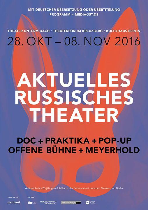 russischer-theaterfruehling_plakat
